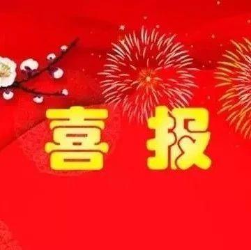 辛集市荣立三等功现役军人光荣榜