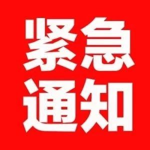 "��c活�颖仨���r停�k江西六��""必�""全力遏制疫情"