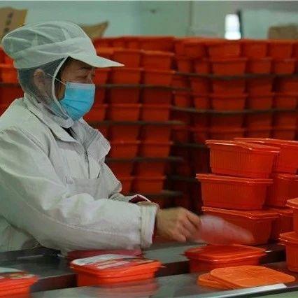 彭水中小企业可享受援企稳岗返还政策