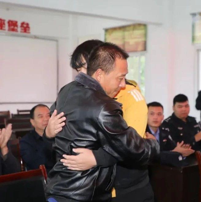 """被拐23年""""儿童""""回汉台徐望镇团圆认亲"""