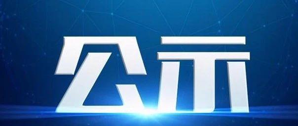 榆林市第十二届青少年机器人竞赛获奖名单公示