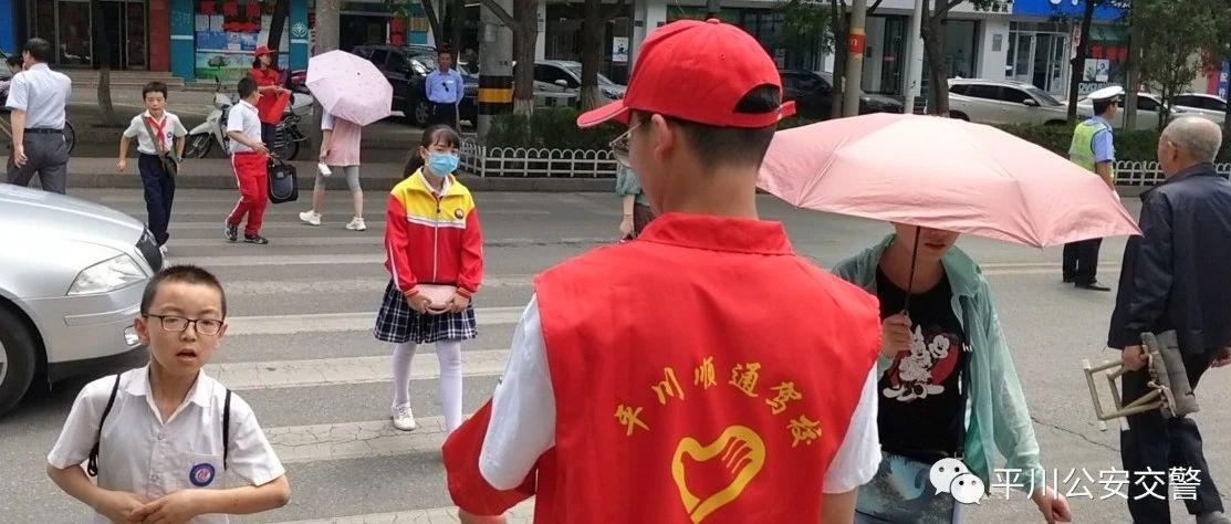 我为群众办实事|平川公安交警携手驾校志愿者开展开展文明交通劝导活动