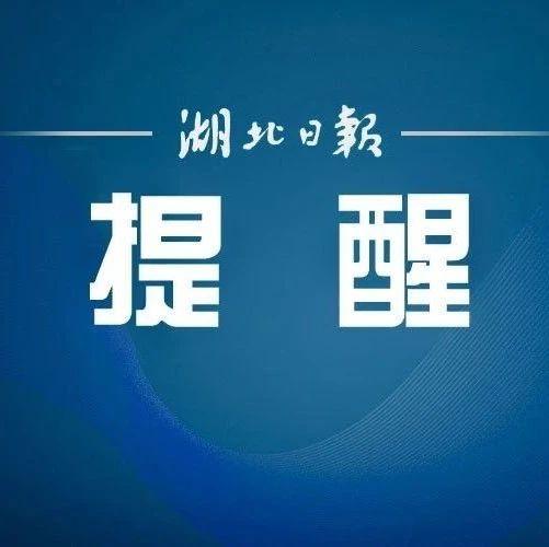 本土新增7+5!吴尊友、张文宏最新判断→