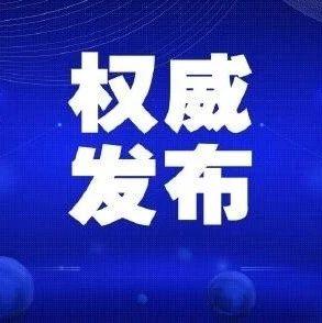 就在�M州!江西省首例涉疫情�p�_案��庭宣判