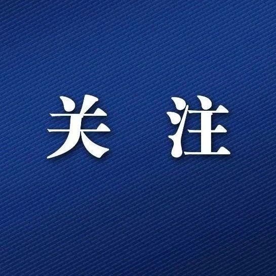江苏明确课后服务收费标准!