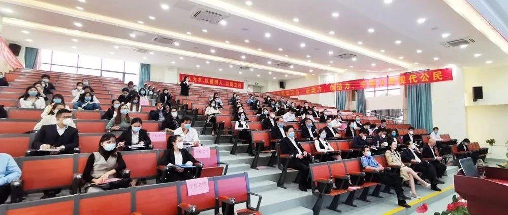 省附金沙学校召开教师主题分享会暨金沙广场抗疫表彰仪式