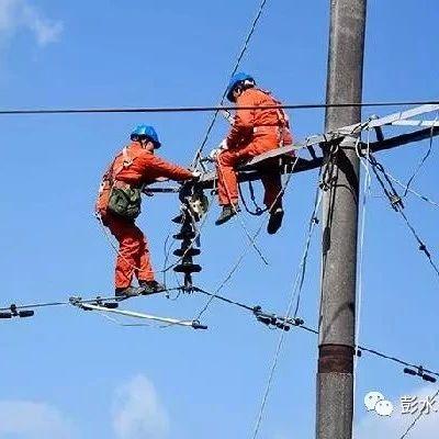 国网重庆彭水供电公司:紧急消缺保障防控疫情可靠供电