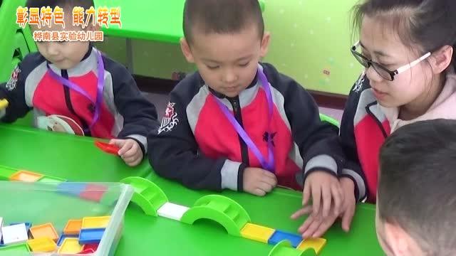 【视频】校园风采展播——实验幼儿园