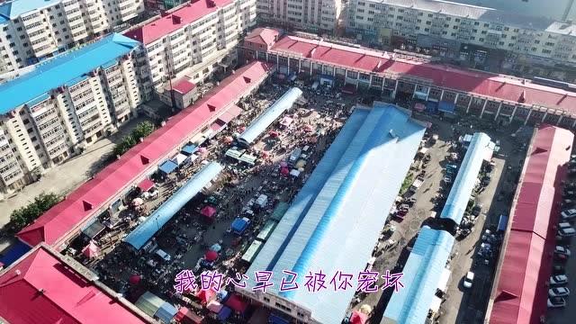【视频】航拍早市_x264