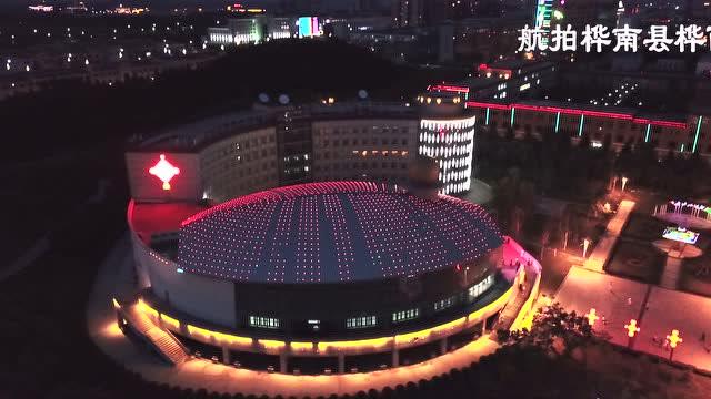 【视频】航拍-澳门轮盘赌场桦西湖一角夜景