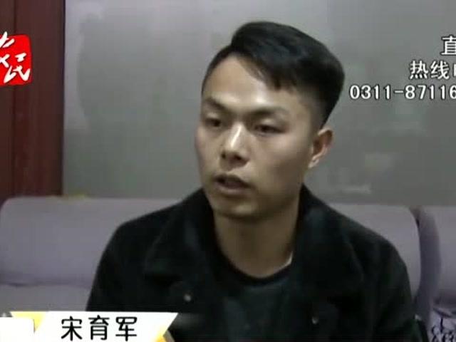 涉县男子15万买辆二手奥迪Q5,不料4个月后竟被人偷偷拖走,要不回来了