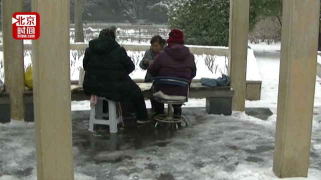 硬核老太冰天雪地里组队打牌