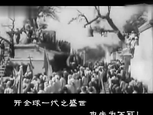 心之力-毛泽东