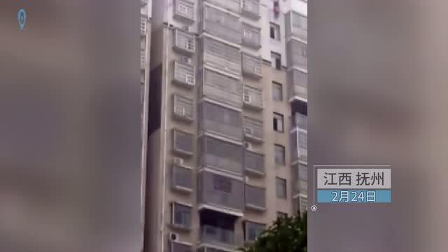 父母家中闹离婚12岁女孩从15楼坠落