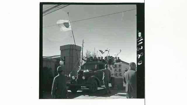 1日本公开超3万5千张老照片:记录侵华战争期间日军日常