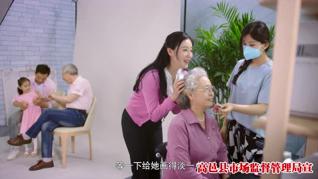 高邑市场监管局2020全国化妆品安全科普宣传周