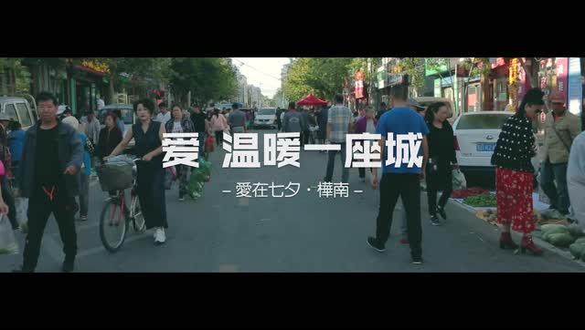【视频】美丽澳门轮盘赌场·爱在七夕