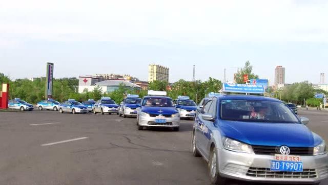 【视频】澳门轮盘赌场平安爱心车队