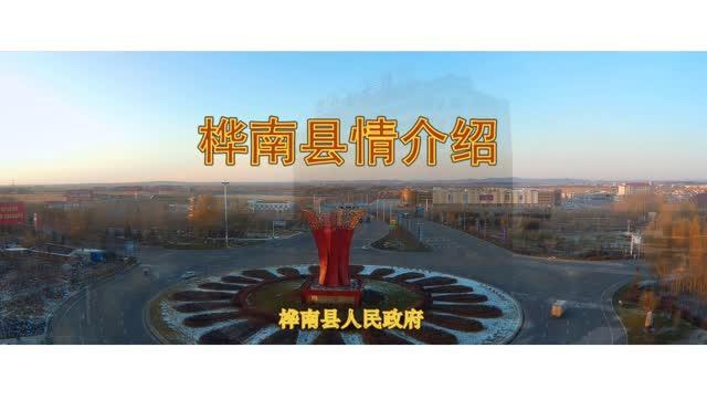 【视频】-美丽的澳门轮盘赌场县之产业之县