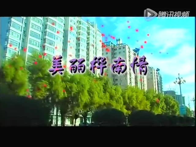 【视频】美丽的澳门轮盘赌场情MTV