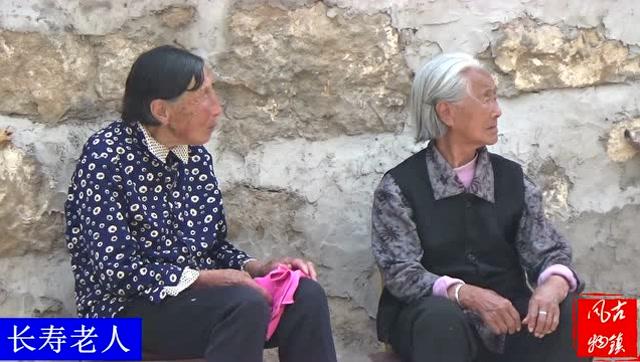 涉县最北边的村庄――偏城镇圪腊铺村!