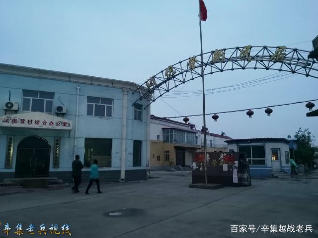 暮色下的河北省亚游官方网試炮營新村2019.4.27