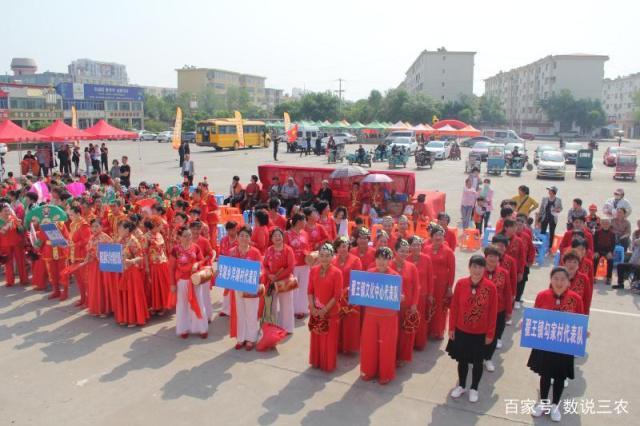 阳信:举办全民健身大众广场舞?#28909;?</a
