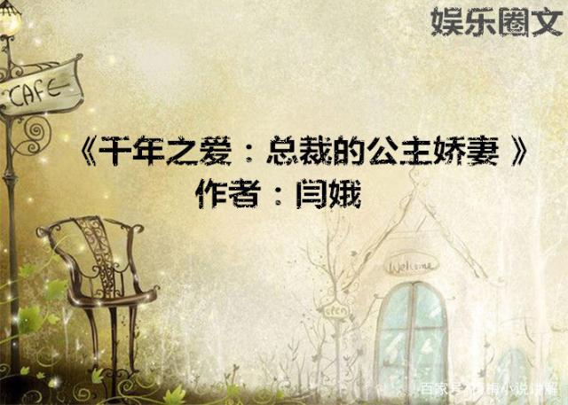 娱乐圈文:左手虐白莲花,右手虐导演渣,演技上天玩转整个娱乐圈