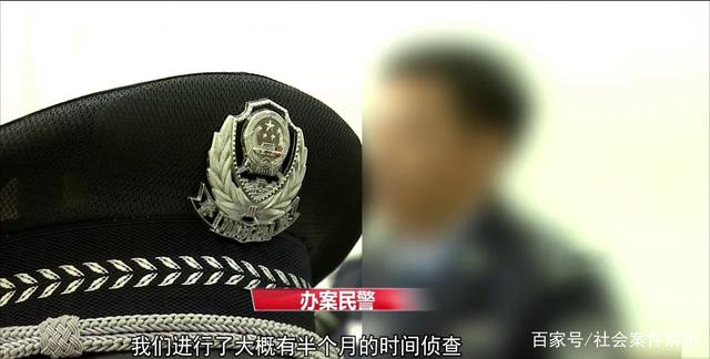 广东省河源市源城区21名街坊被警方带走,那么他们到底犯了啥罪?