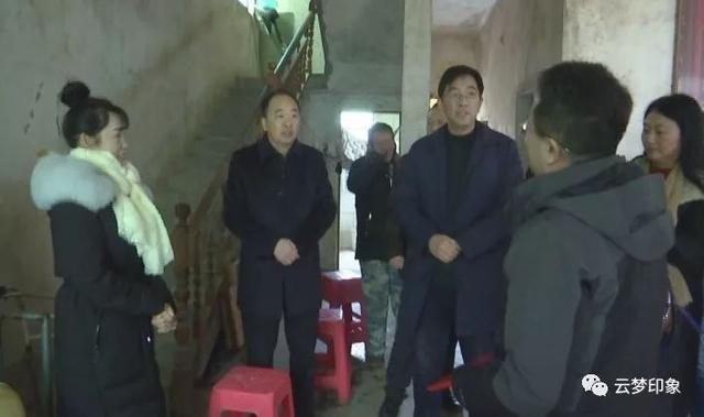 """孝感统战部部长江浩到云梦县慰问""""六类""""人员"""