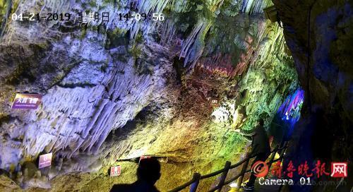沂水景区钟乳石遭破坏处将建文明旅游警示点