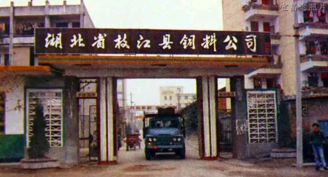几十年前的宜昌枝江老照片,照片里有没有你难忘的故事?