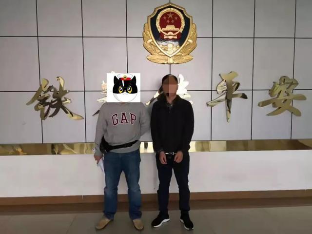 """被骗近800000元!广东河源一男子惨遭""""杀猪盘"""""""