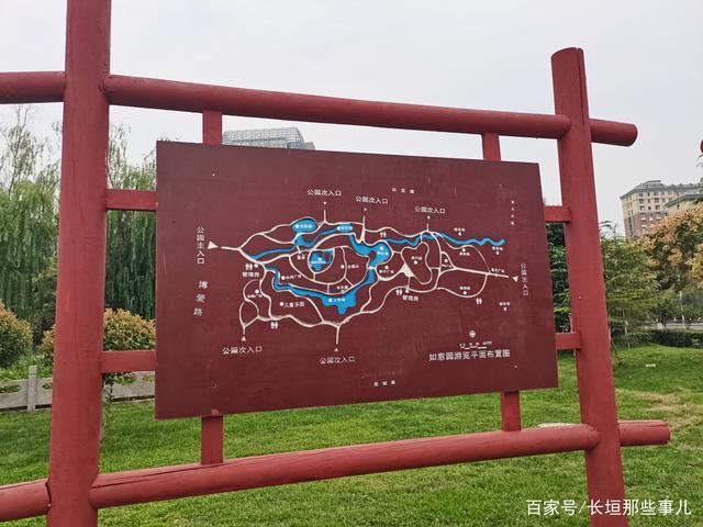 长垣美丽公园――如意园!