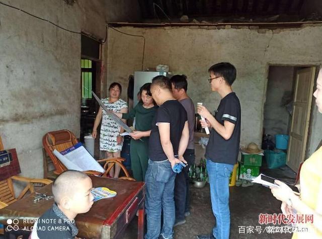 """贵州省黄平县开展""""1+N""""帮扶干部联系群众集中大走访活动"""