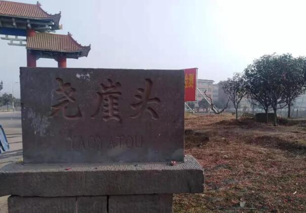 沂水尧崖头村:那山,那水,那人