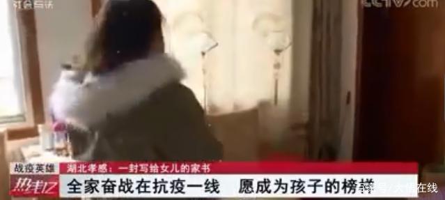 大悟�@位在疫情期�g�^斗在�鹨咭痪�的最美逆行者,你�J�R��?
