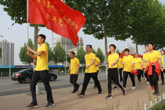阳信:3000人快乐健步走喜迎新中国成立70周年