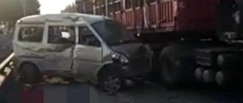 衡井线晋州段发生交通事故,致6人遇难!