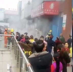 钻石城一商铺发生火灾,吓坏周边商户!