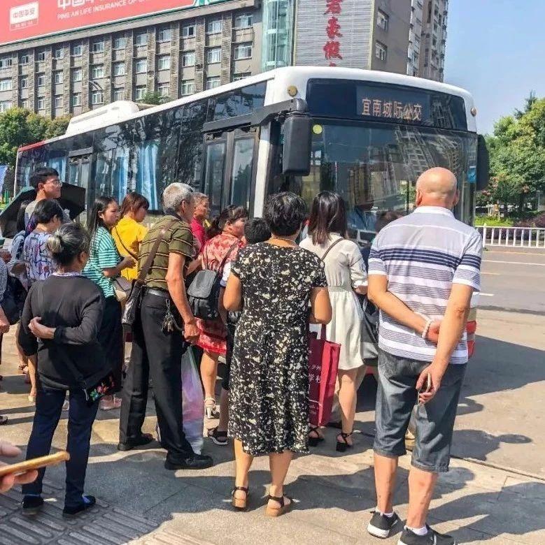 南溪乘客注意!宜南公交302有调整,附时刻表及各站点!