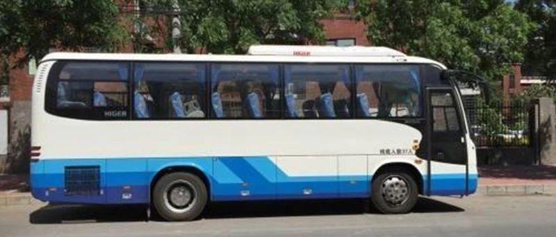 网友建议开通商城县至金寨高铁站班车,途径梅山,你赞成吗?