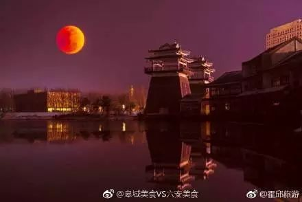 昨晚!霍邱千年水门古塘的天空上,出现了这神奇的一幕!