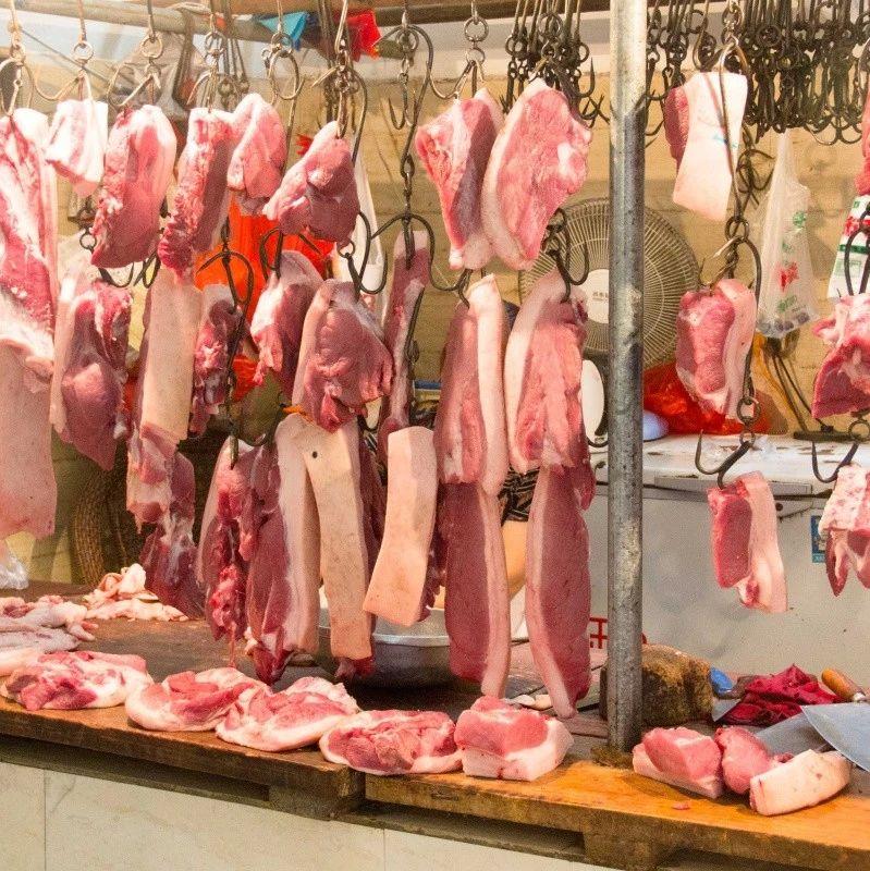 贵不贵?宜宾生猪降价了!南溪现在的肉价是……
