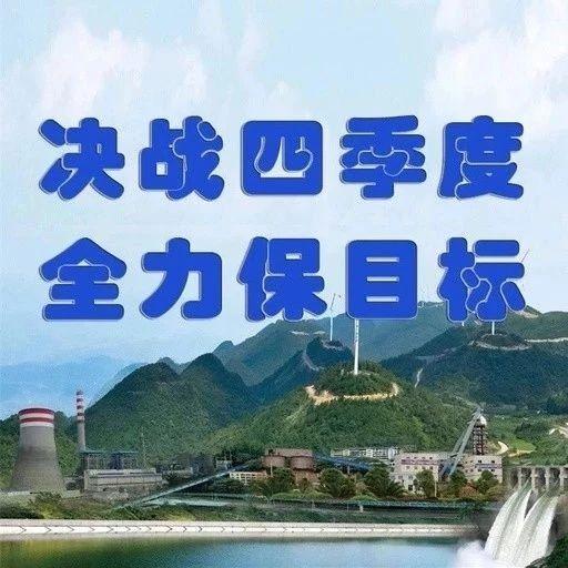 "【�Q�鹚募径取柯槌牵捍虺觥敖M合拳""持�m��化�I商�h境"