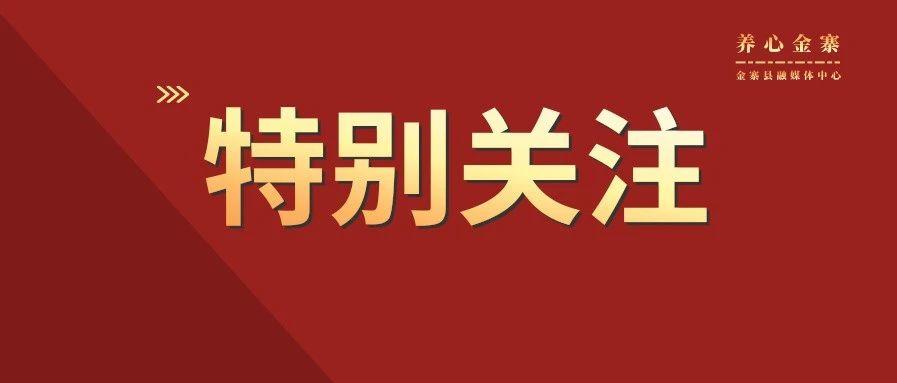 """金寨11位同志被评委""""见义勇为先进个人"""",看看你认识几个?"""
