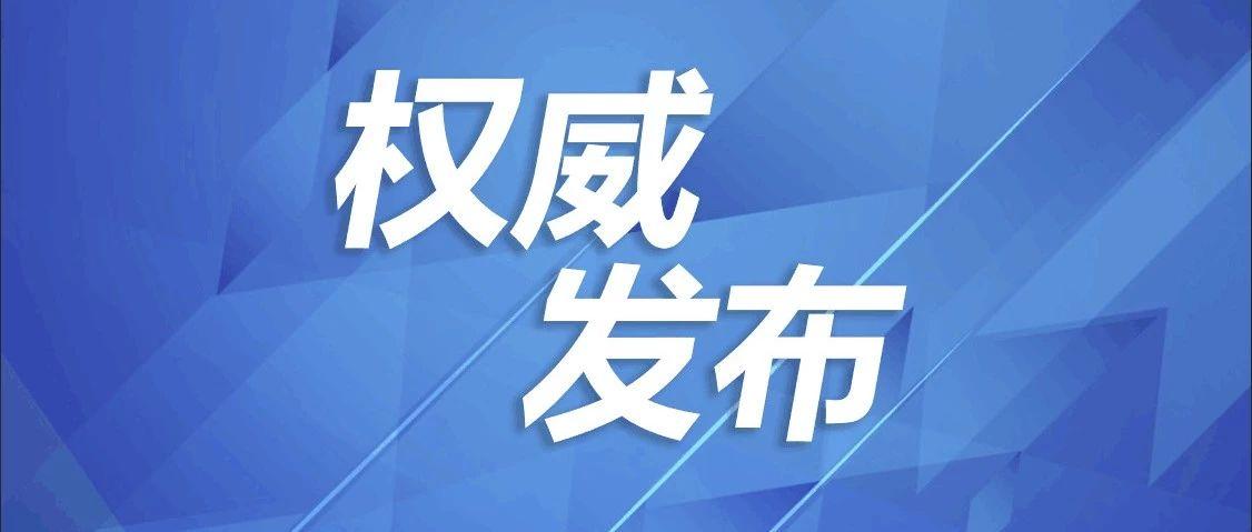宜宾恒旭投资集团有限公司董事长曹培均接受监察调查