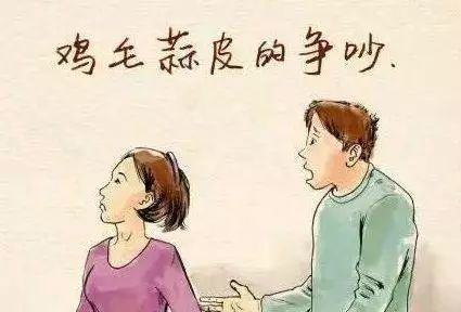 【城缘】南溪人最近流行的三观不合,你知道是哪三观吗?