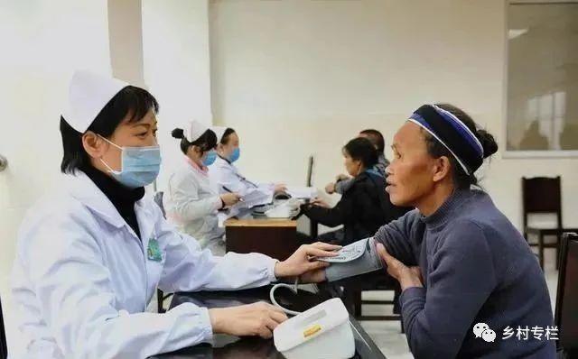 辛集农村合作医疗缴费到什么年限就不用再交钱了?真正的答案来了