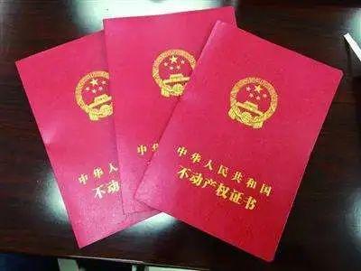 农村4个重要证件马上下发,滁州人还没有办理的要抓紧